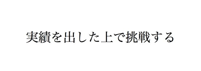 jisseki_batch.jpg