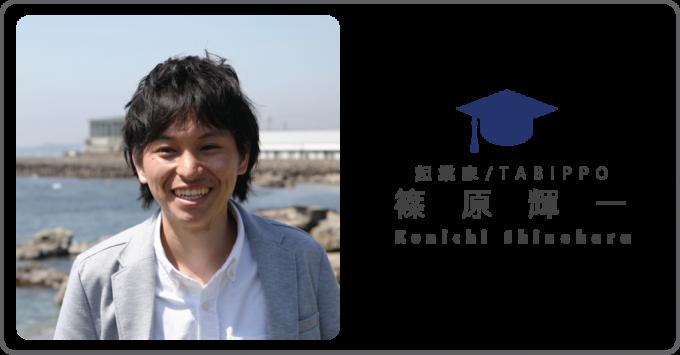 kenichi_shinohara-01_1024(1)(1).png