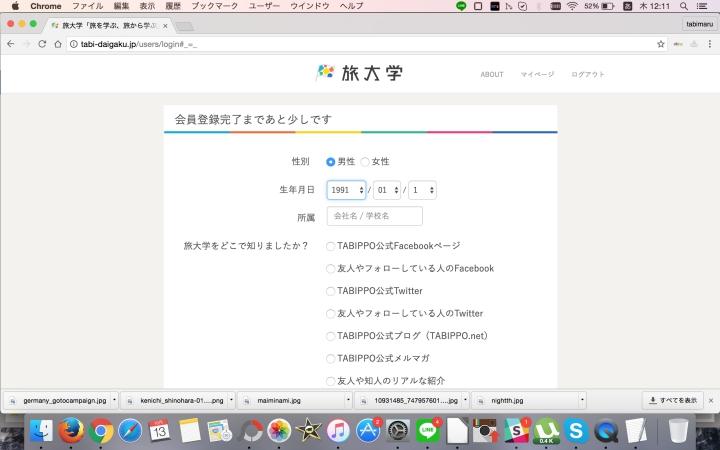 kjikji3.jpg