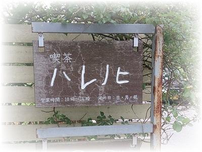 2016061500.jpg