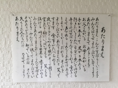 IMG_2631[1]