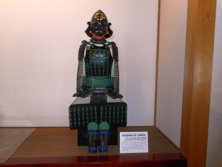 佐賀城3・甲冑