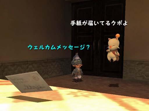 Klu3231.jpg