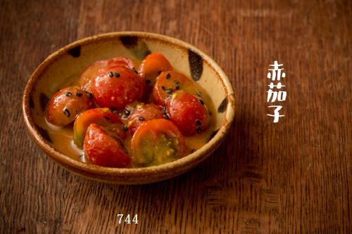 トマトの味噌漬け1