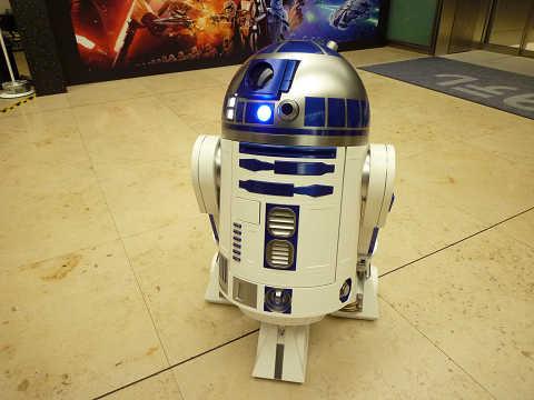 スター・ウォーズの世界~フォース・フォー・ジャパン~ R2-D2