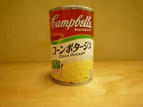 キャンベルスープ缶 コーンポタージュ