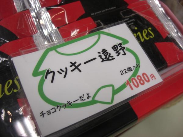 CIMG5660.jpg