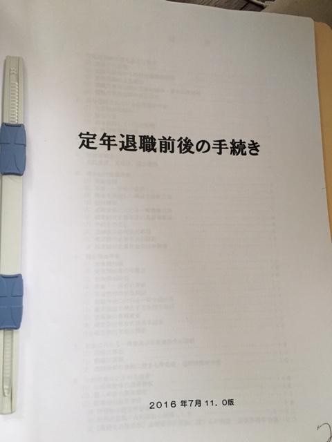 IMG_3472 のコピー