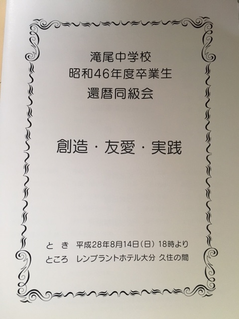 IMG_3474 のコピー
