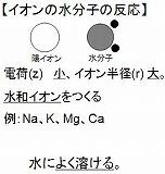 skyspamizu_20160706152036d08.jpg