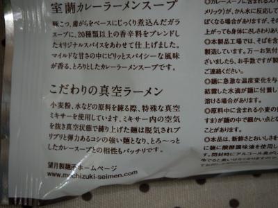 20160612_01.jpg
