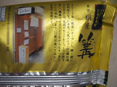 20161030_01.jpg