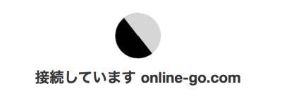 online go server