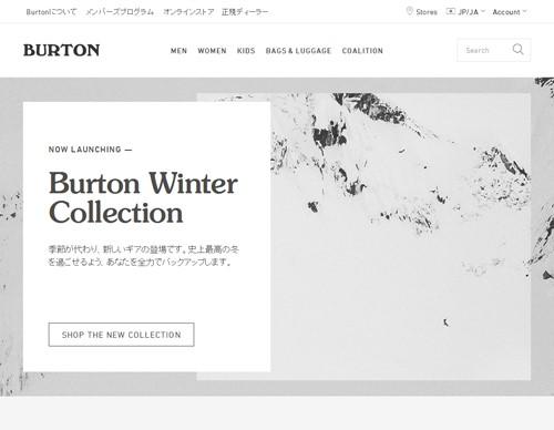 BURTON fw