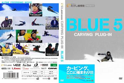BLUE 5_Jacket_