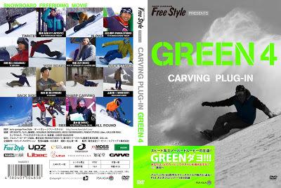GREEN 4_Jacket_