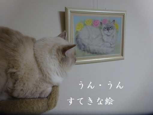 20161023 すみれ③