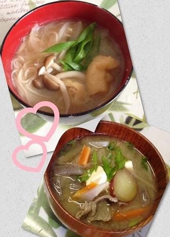 ひかり味噌1