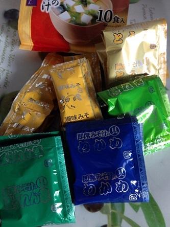ひかり味噌3