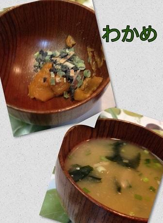 ひかり味噌4