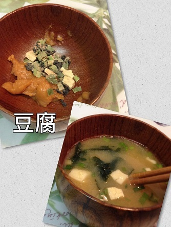 味噌汁11