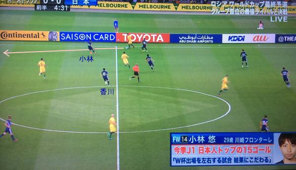 日本得点1014-1