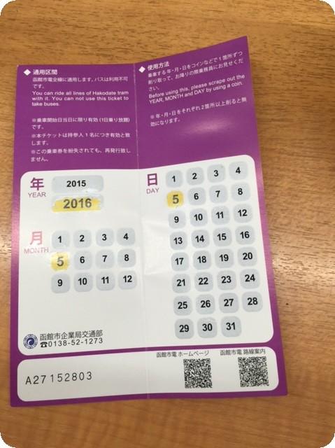 2016050705.jpg
