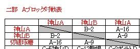 2016053111.jpg