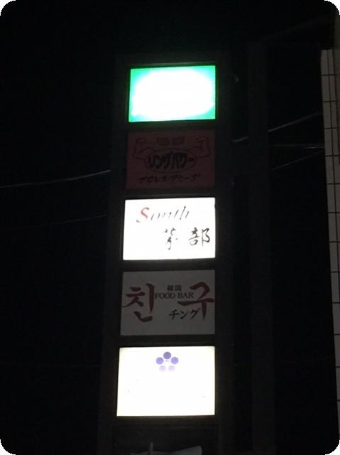 2016061121.jpg