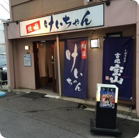 2016062603.jpg