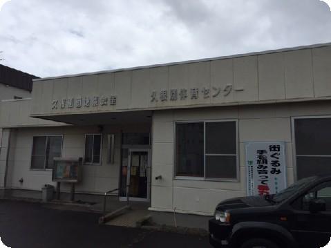 2016062701.jpg