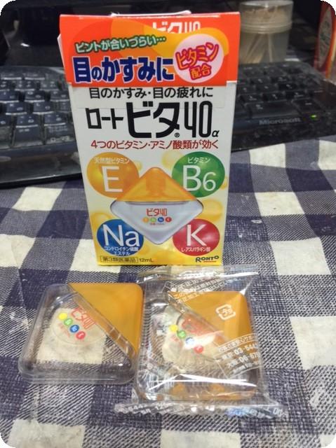 2016070704.jpg