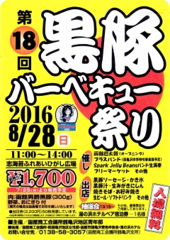 2016071803.jpg