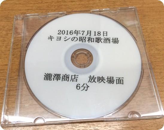 2016072403.jpg