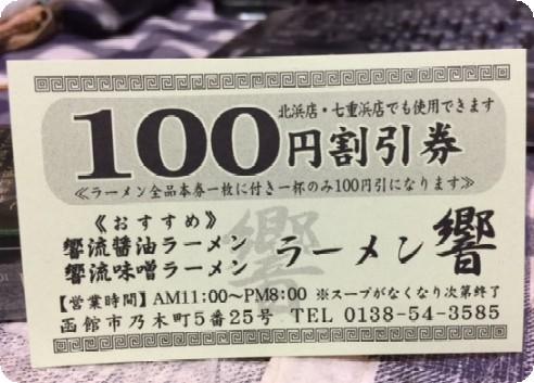 2016100306.jpg