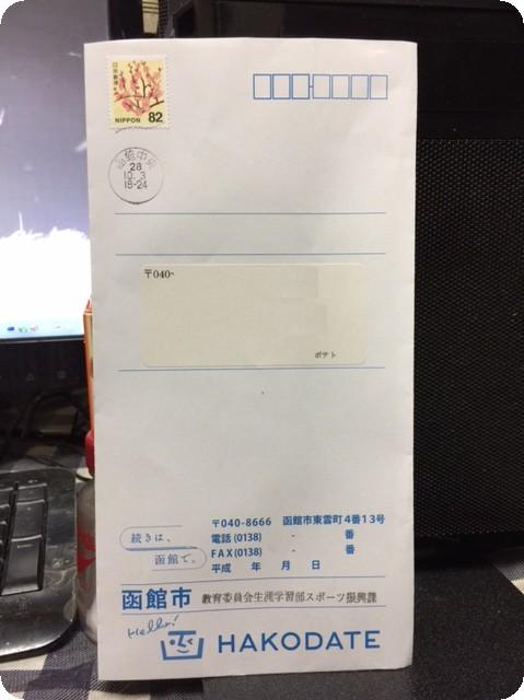 2016100605.jpg