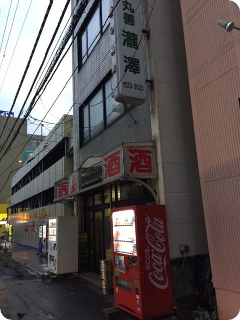 2016101001.jpg