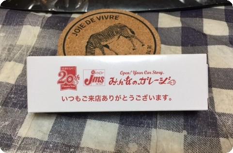 2016101601.jpg