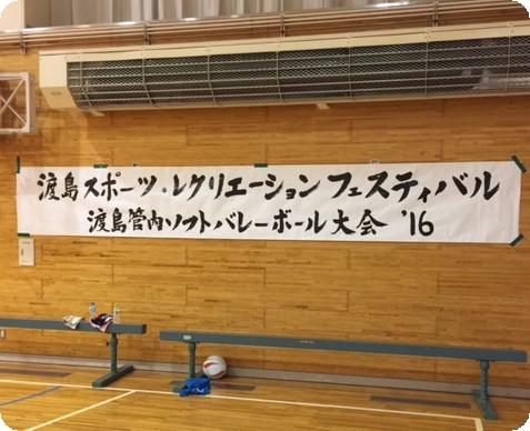 2016101701.jpg