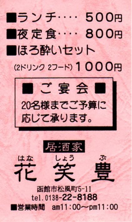 2016101811.jpg