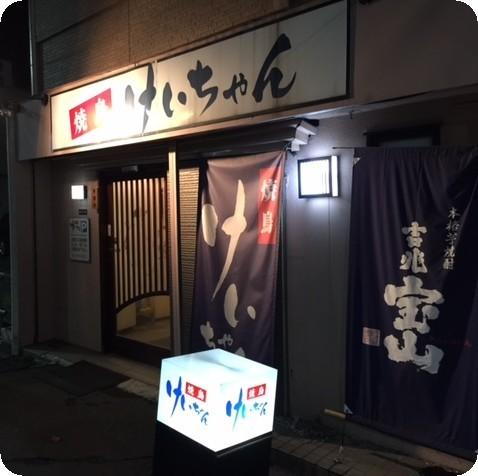 2016110810.jpg