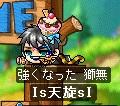 獅無3-1