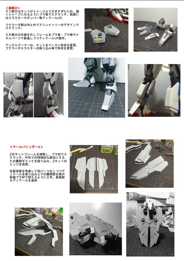 脚 (2)1