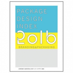 Package Design Index 2016