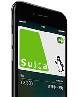 Suica on iPhone 7