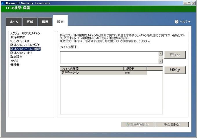 MsMpeng2.jpg