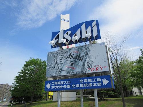 16.05.15.つれづれ1
