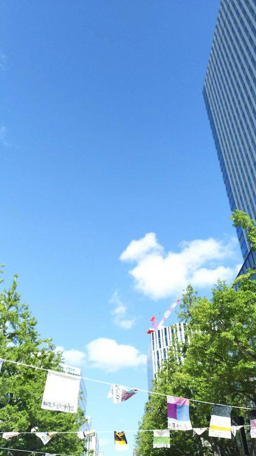 16.08.06.つれづれ1