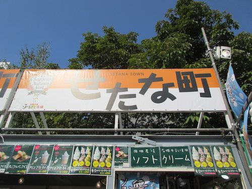 16.09.27.つれづれ4