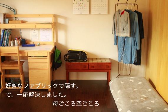 sIMG_7067a.jpg